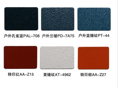 四川热固性粉末涂料厂家-品牌好的热固性粉末涂料供货商