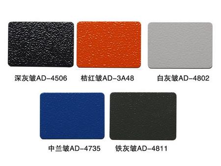 本溪熱固性粉末涂料-遼寧好的熱固性粉末涂料供貨商是哪家