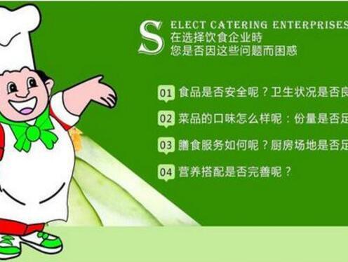 郑州食堂承包费用 郑州膳食承包