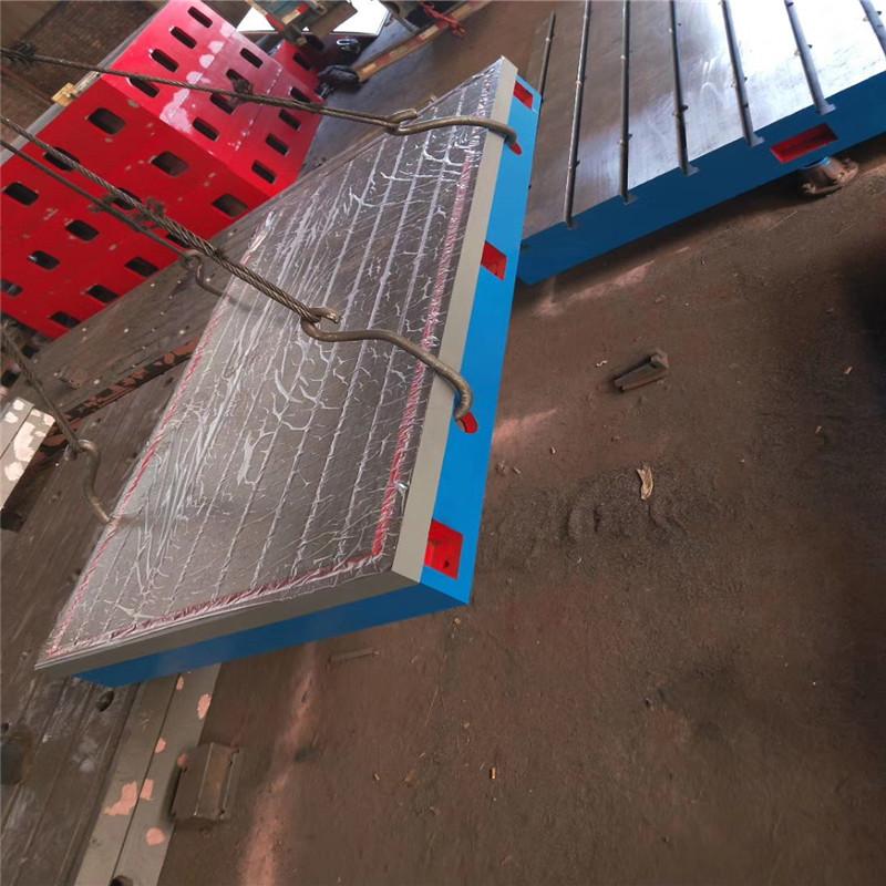 铸铁平台-沈阳铸铁检验平板 划线测量检验量具于洪区现货