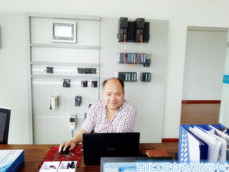 陕西电工培训考证哪家好|优良西门子三菱企业内训推荐