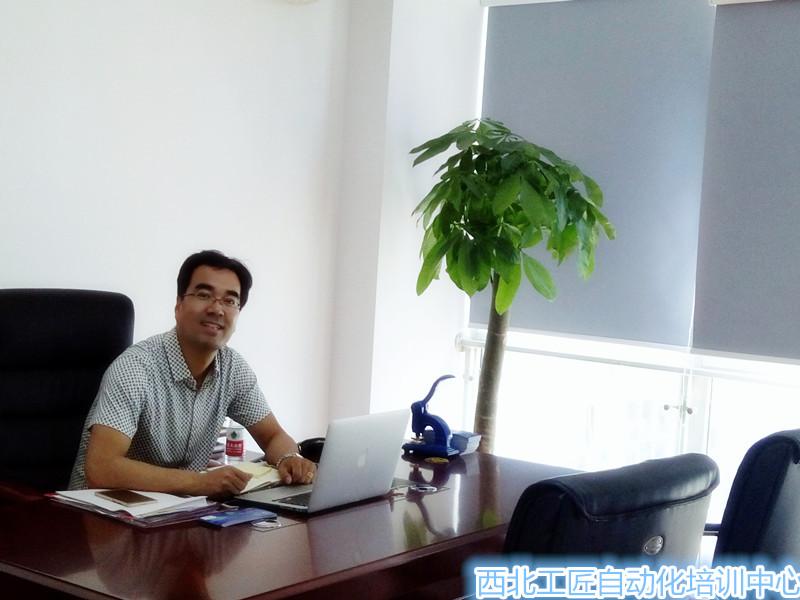 安康維修電工技能培訓班-西安西門子三菱企業內訓價格費用如何