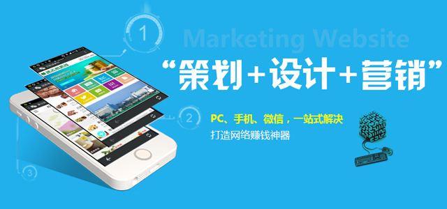 有信誉度的杭州网站优化公司倾力推荐|百度优化怎么做