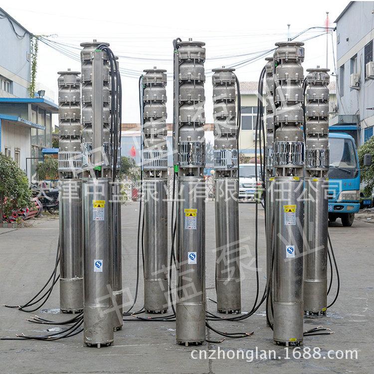 天津市好的不锈钢井用潜水泵供应-供应不锈钢井用潜水泵