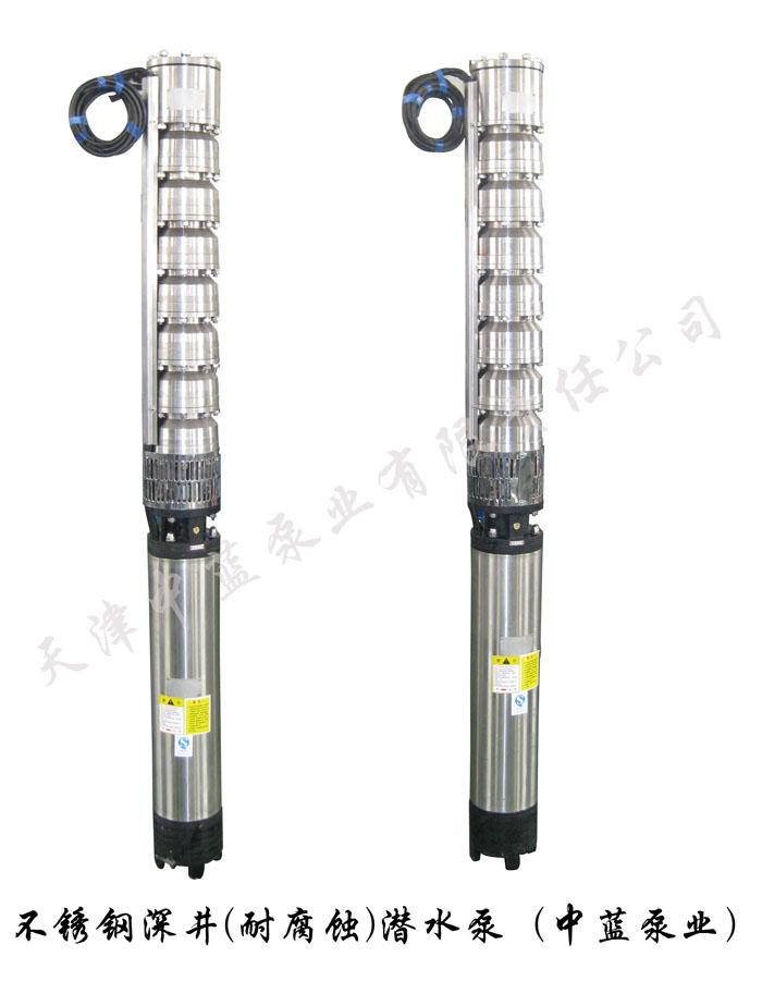 优质的不锈钢井用潜水泵 专业的不锈钢井用潜水泵供应商
