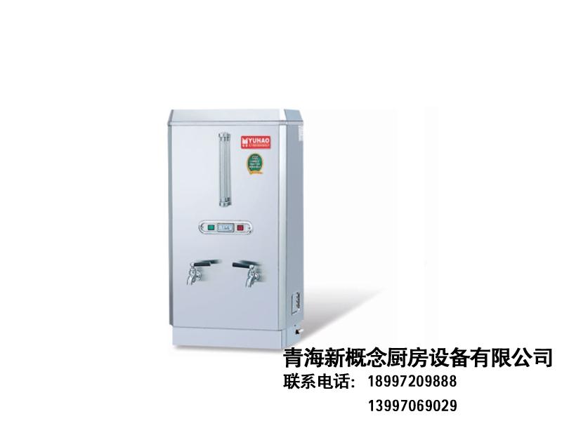 青海新概念厨房设备提供有品质的食品机械 节能开水器