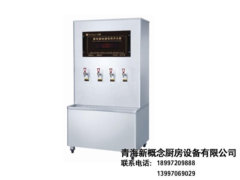 信誉好的食品机械供应商_青海新概念厨房设备_智能开水器