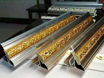 金属边角素材