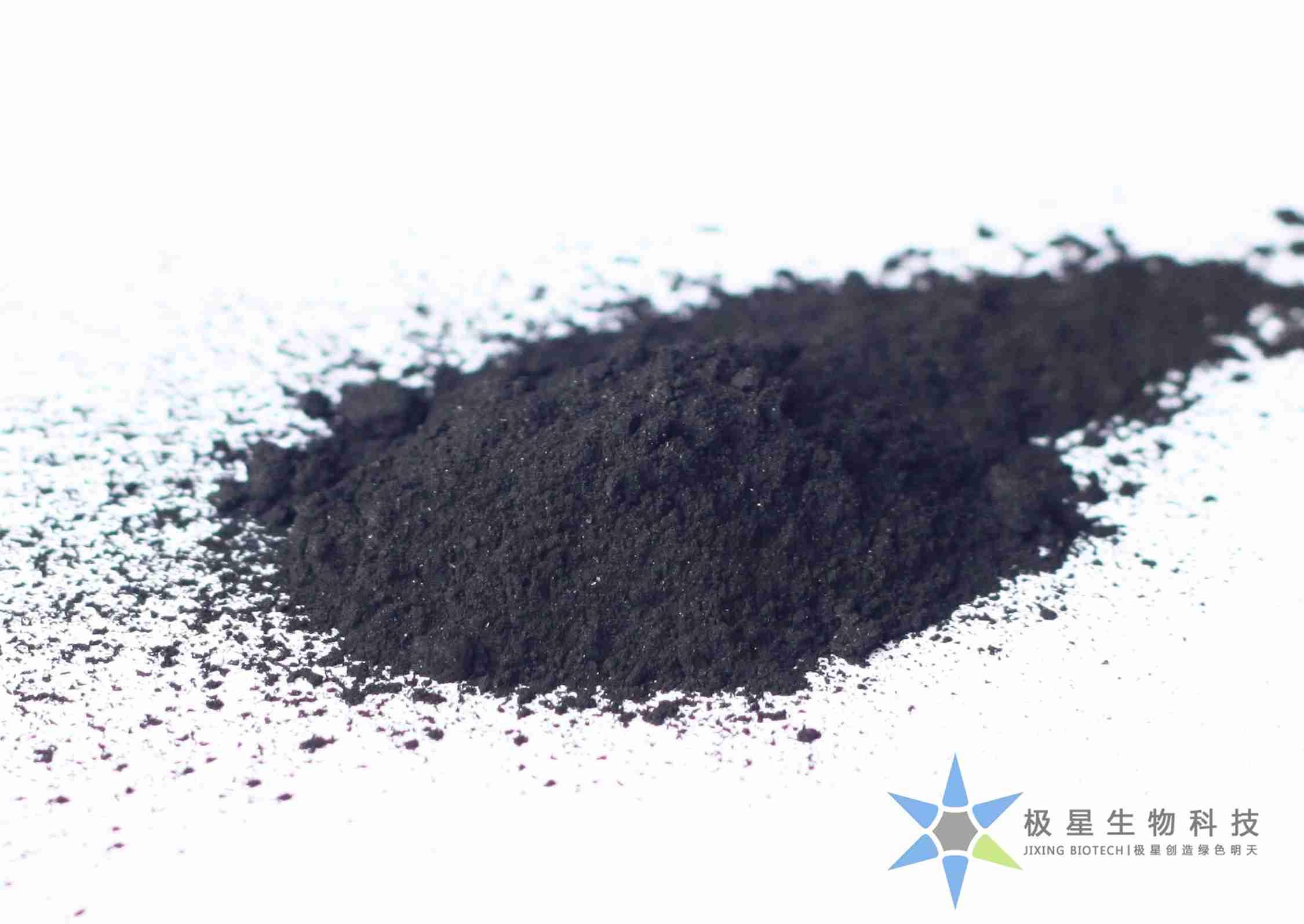专业供应活性炭_四川粉状活性炭