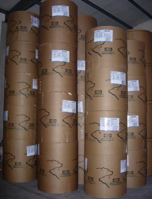 郑州哪里可以定做加拿大牛皮纸-加拿大牛皮纸多少钱