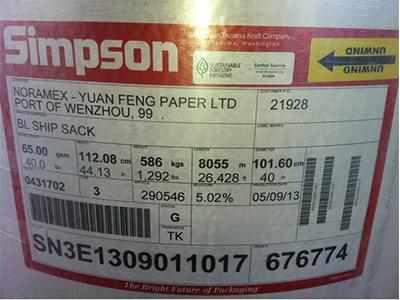 郑州专业美国伸性牛皮纸推荐——伸性牛皮纸