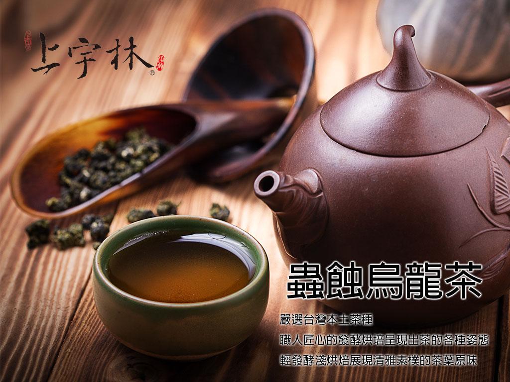 厦门古缘新茶业实惠的上宇林茶饮品供应,台湾奶茶店