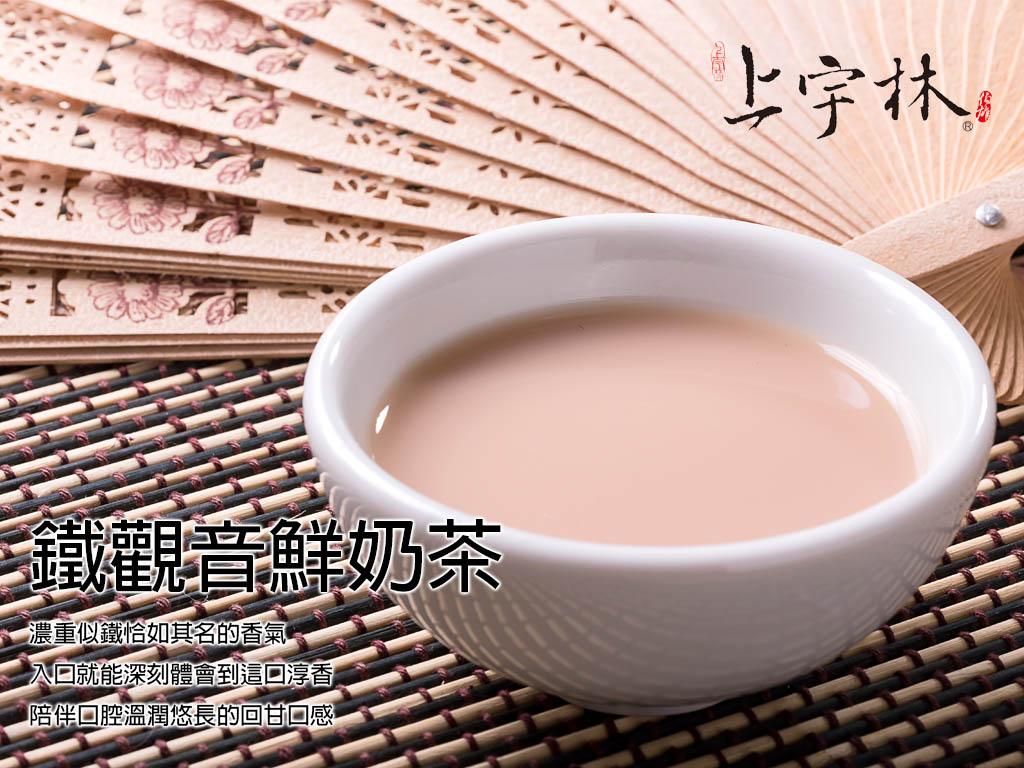 厦门上宇林茶饮品批发供应_好茶