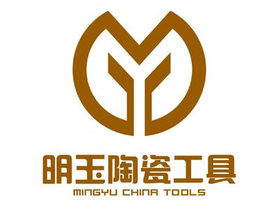 冷水江市明玉陶瓷工具有限責任公司