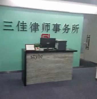 办理刑事案件律师 江苏专业的法律服务机构