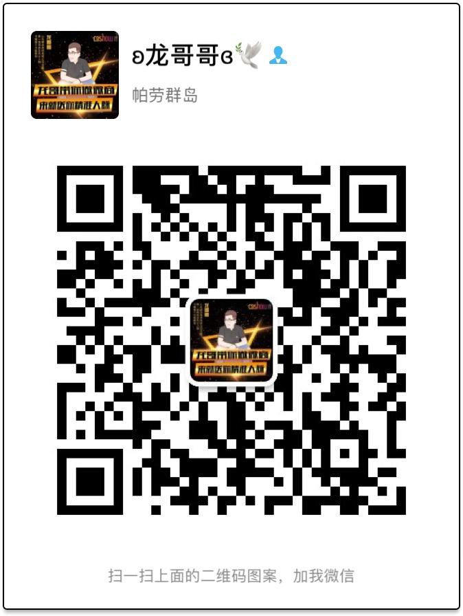 卡瘦棒官方网站-山东可信赖的卡瘦棒招商推荐