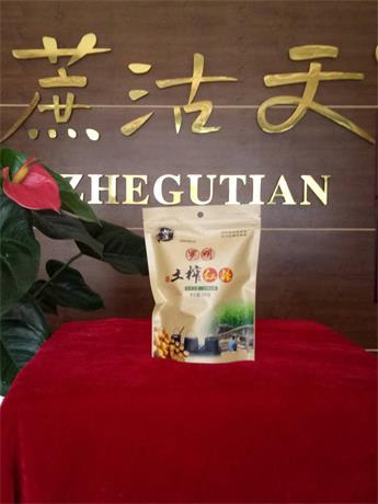 保山专业的罗明土榨红糖批发-什么品种的甘蔗榨红糖好