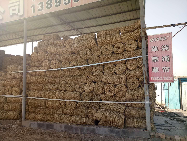 众宏草制品_知名的宁夏草绳经销商,石嘴山草绳价格如何