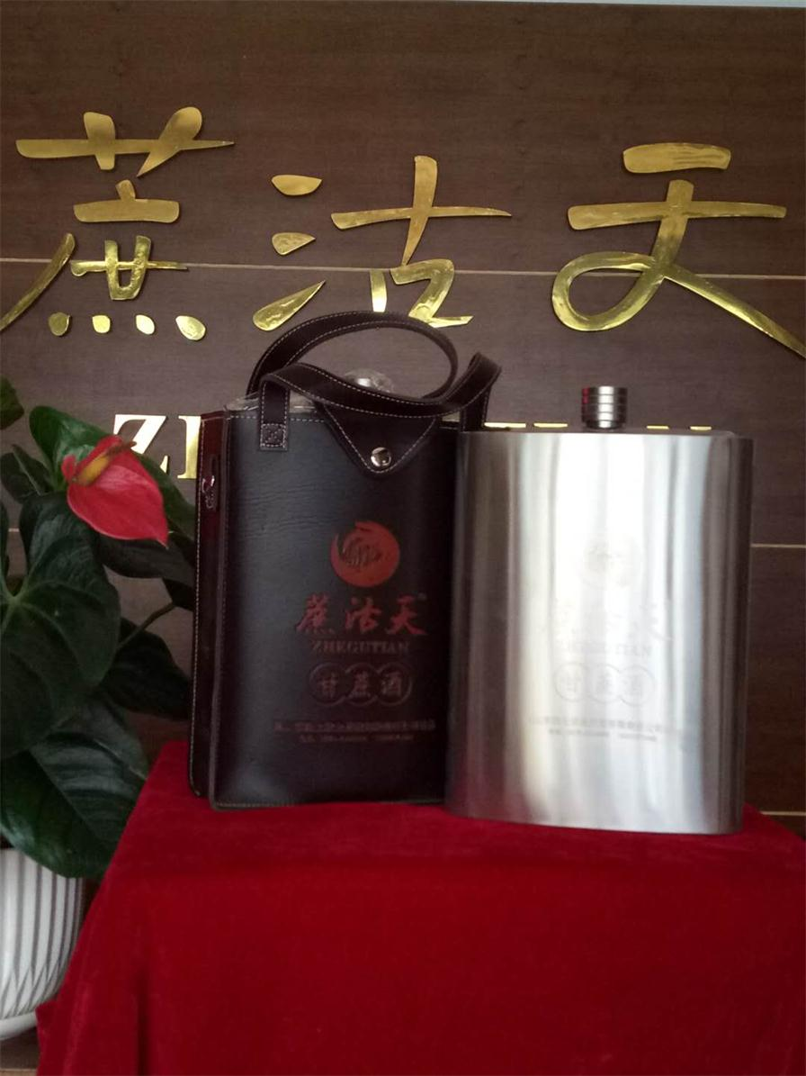 保山热土农业开发专业供应蔗沽天甘蔗酒,中国蔗沽天甘蔗酒