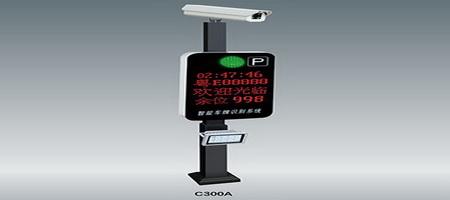 泉州车牌识别系统价格-天成创世智能设备供应口碑好的停车场系统