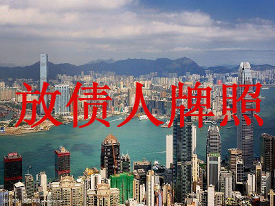 深圳可信赖的香港金钱服务牌照申请推荐,房山香港SFC牌照
