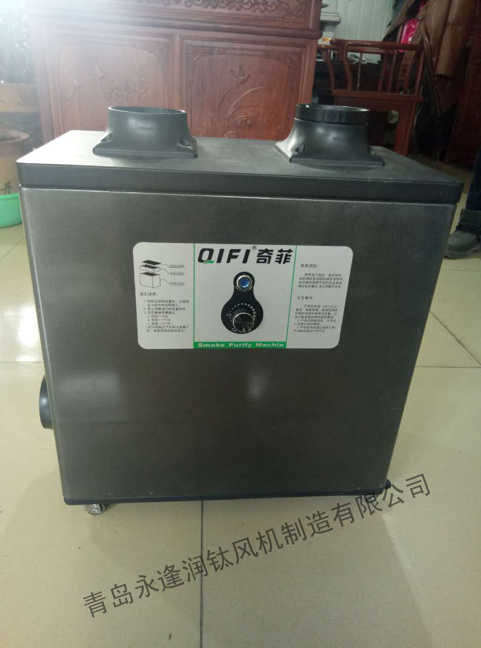 北京艾灸床煙霧凈化器功效|青島艾灸床煙霧凈化器商