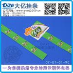 北京包装片材材料 东莞报价合理的包装片材材料批售