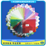 青海pp片材|荐_大亿塑料包装划算的PP片材供应