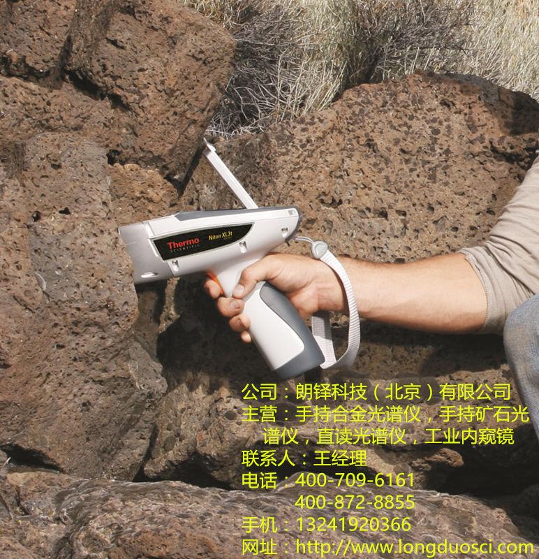北京高性价尼通XL3t 手持式矿石分析仪厂家推荐-矿石成分分析仪器