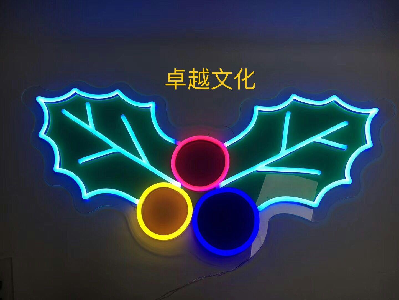 郑州哪里有供应价位合理的霓虹灯|安阳室外霓虹灯