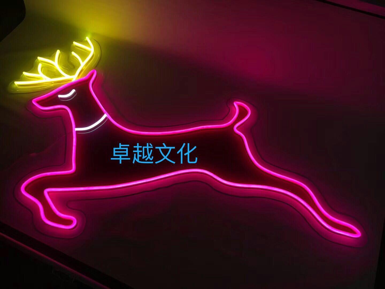 西安LED霓虹灯-郑州霓虹灯厂家供货