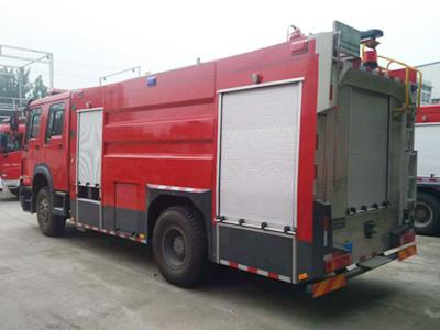 优惠的消防车-湖北质量好的消防车销售