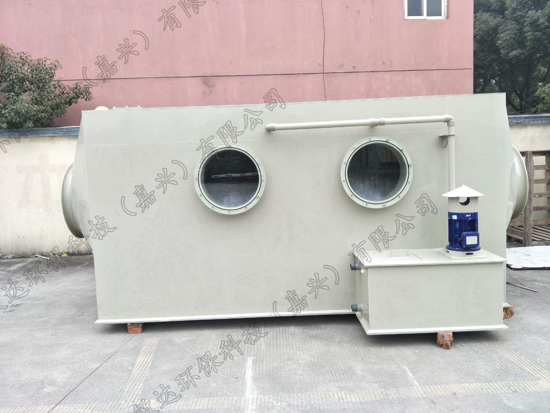 嘉兴环保工程公司,浙江报价合理的活性炭喷淋