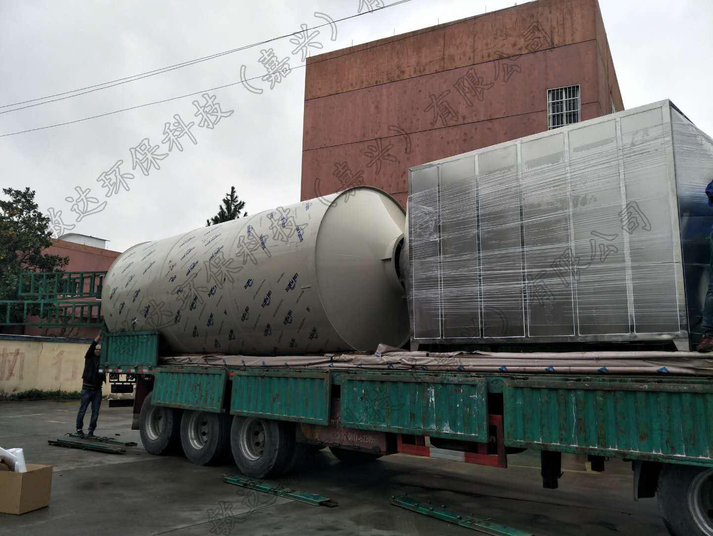 嘉兴划算的活性炭喷淋批售_优质活性炭喷淋塔