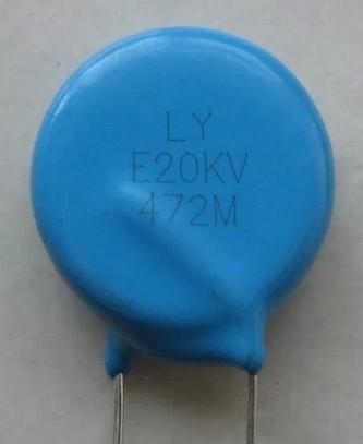臨沂陶瓷電容器廠家供貨,安徽瓷介電容器批發
