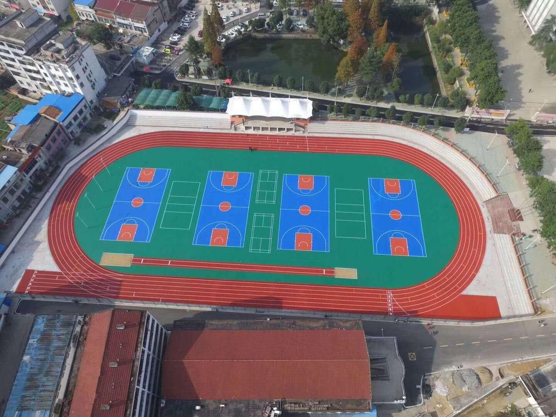 广州专业的硅PU球场材料——精致的硅PU球场