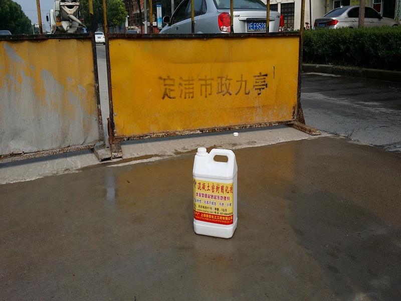 地面起砂处理剂厂家|上海品牌好的地面起砂处理剂
