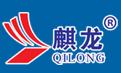 壽光市麒龍防水材料有限公司