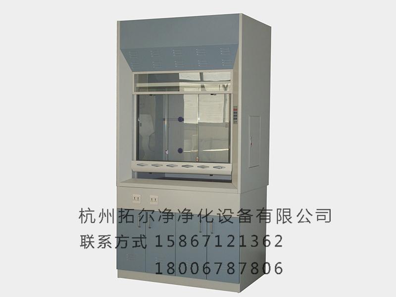 杭州优质全钢通风柜|浙江通风柜定做