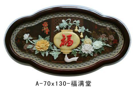 大連玉雕壁畫-實惠的玉雕壁畫當選岫巖圣元玉雕商店