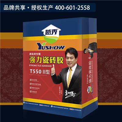 福建好用的K11防水涂料出售_水性防水涂料怎么生产