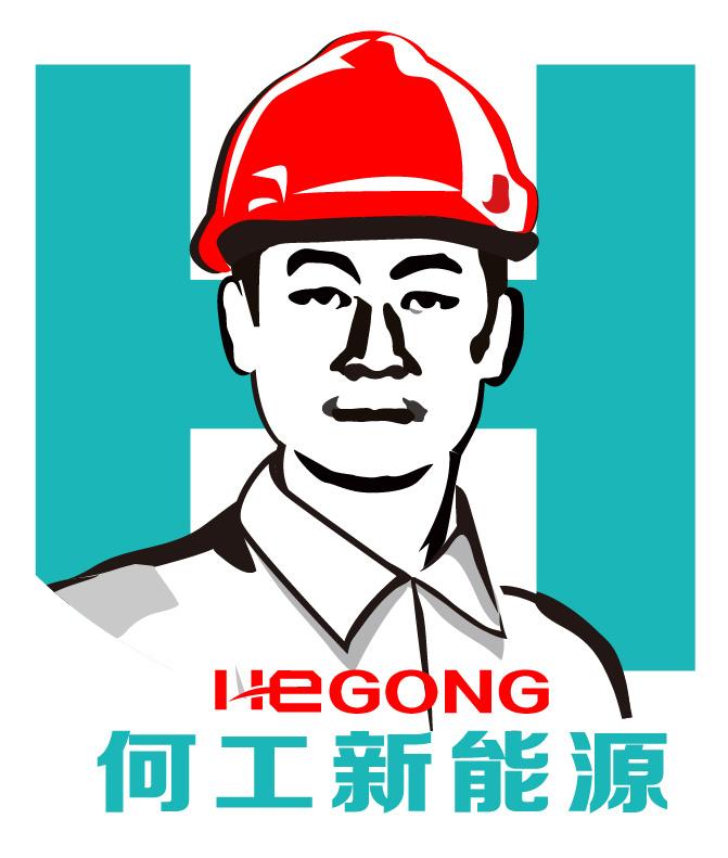 甘肃何工新能源科技有限公司