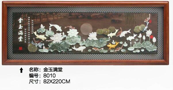 沈陽玉石壁畫|遼寧超值的玉石壁畫供應