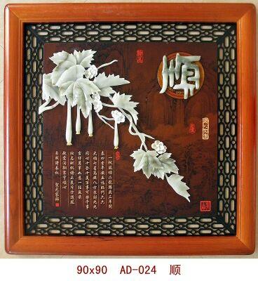 湖南玉石壁画厂家-鞍山性价比高的玉石壁画哪里可以买到
