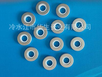 北京陶瓷密封环-娄底哪里有供应优惠的陶瓷密封环