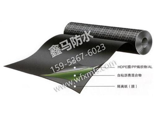找优质自粘橡胶沥青防水卷材上鑫马防水材料_自粘橡胶沥青防水卷材