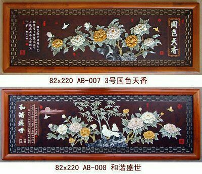 白城玉石壁画价格-岫岩圣元玉雕商店专业供应玉石壁画