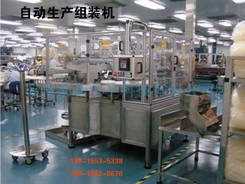自动化生产组装机要在哪里可以买到-滁州装配机