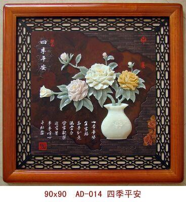 江蘇壁畫-鞍山實用的壁畫