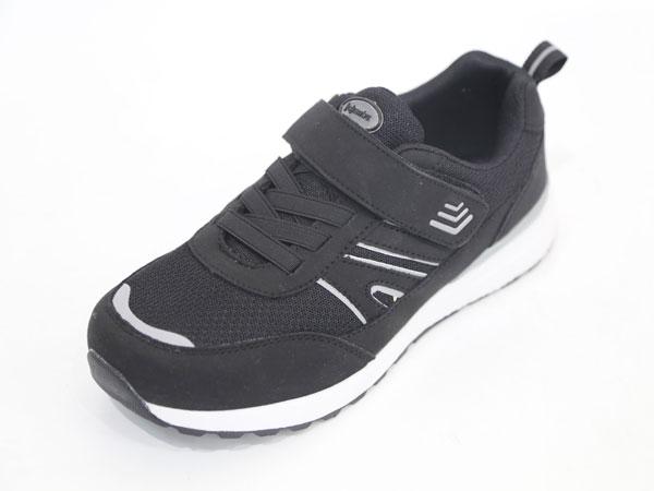 冷粘健步鞋加工企業-物超所值的健步鞋要到哪兒買